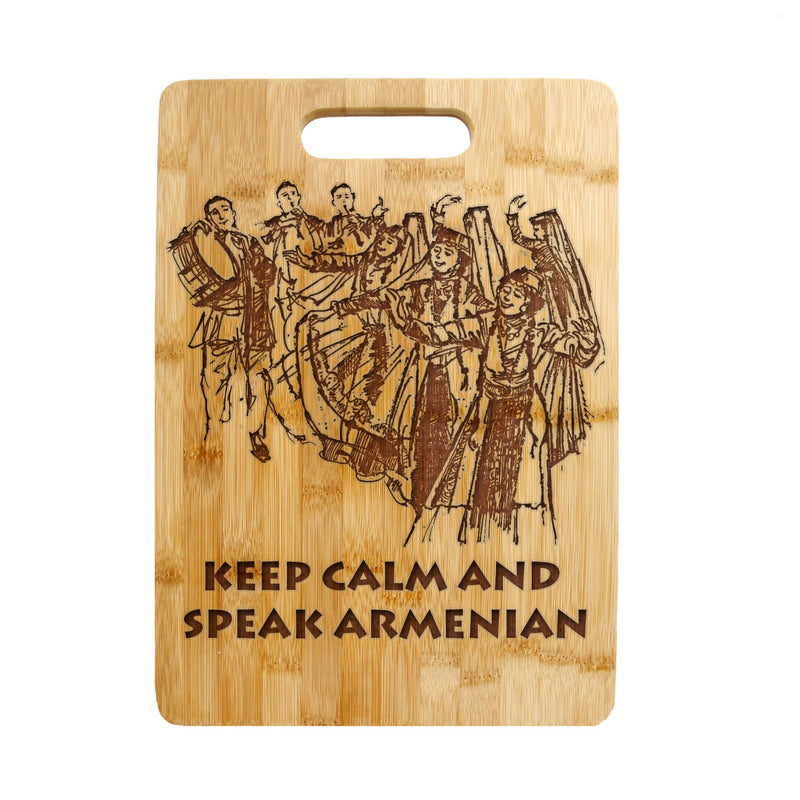 Personalized Laser Engraved Bamboo Cutting Board,Armenian Dancers Wedding,Anniversary Gift,Housewarming Keep Calm and Speak ARMENIAN CTB-111
