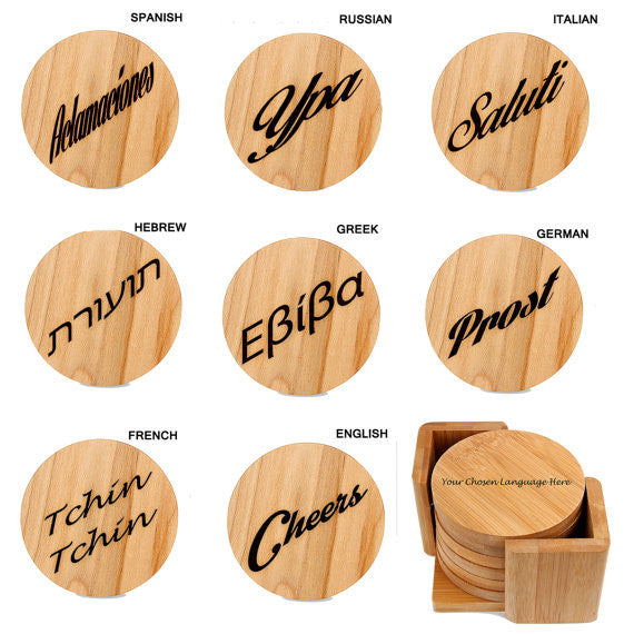 Personalized Engraved SquareOne  Wooden Coaster,Cheers in Different languages, Wedding Gifts, Housewarming, Anniversary Gift,1016