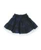 Kara Navy 3-tiered Pom-Pom Skirt