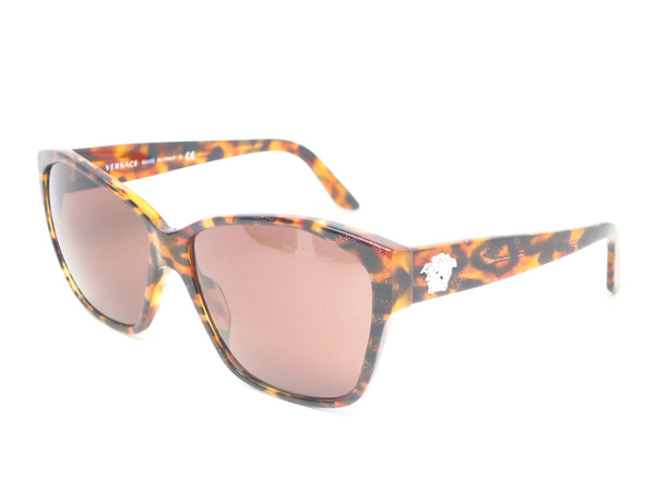 Versace VE 4277 Animalier Brown / Havana 5115/73 Sunglasses - Eye Heart Shades - Versace - Sunglasses - 1