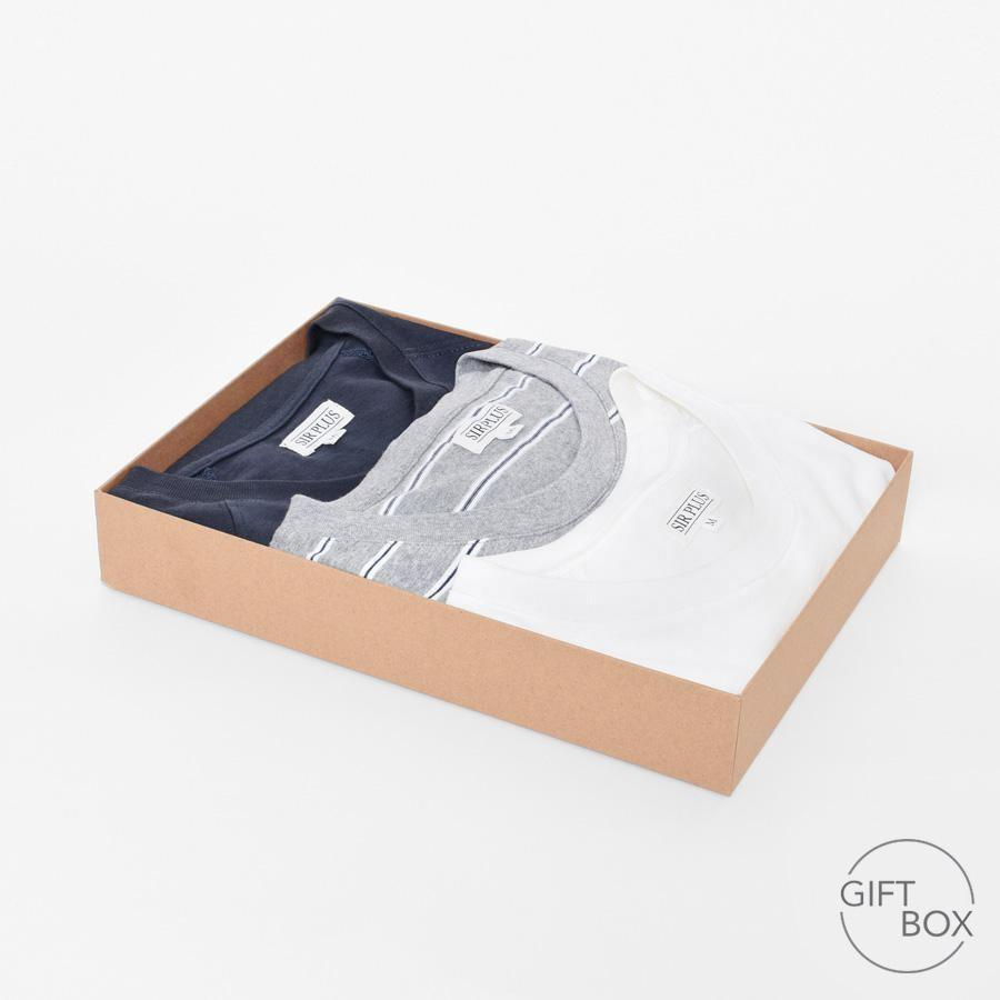 T–Shirts Gift Box, Gift Box - SIRPLUS