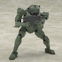 Full Metal Panic! Rk-91/92 Savage (OLIVE)