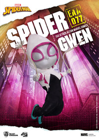 Egg Attack Action: EAA-077 Spider Gwen