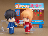 Nendoroid More: After Parts 05 - Summer Festival