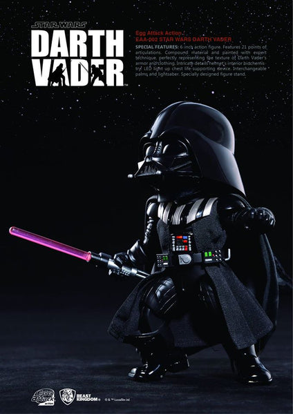 Egg Attack Action: EAA-002P Star Wars Episode V Darth Vader