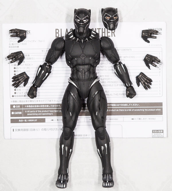 S.H. Figuarts Avengers: Infinity War Black Panther
