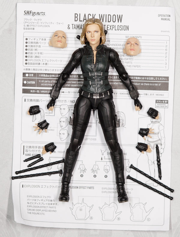 S.H. Figuarts Avengers: Infinity War Black Widow