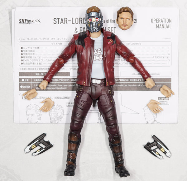 S.H. Figuarts Star-Lord