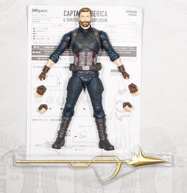 S.H. Figuarts Avengers: Infinity War Captain America
