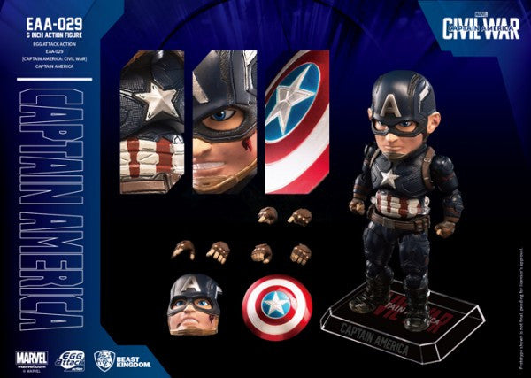 Egg Attack Action: EAA-029 Captain America: Civil War Captain America