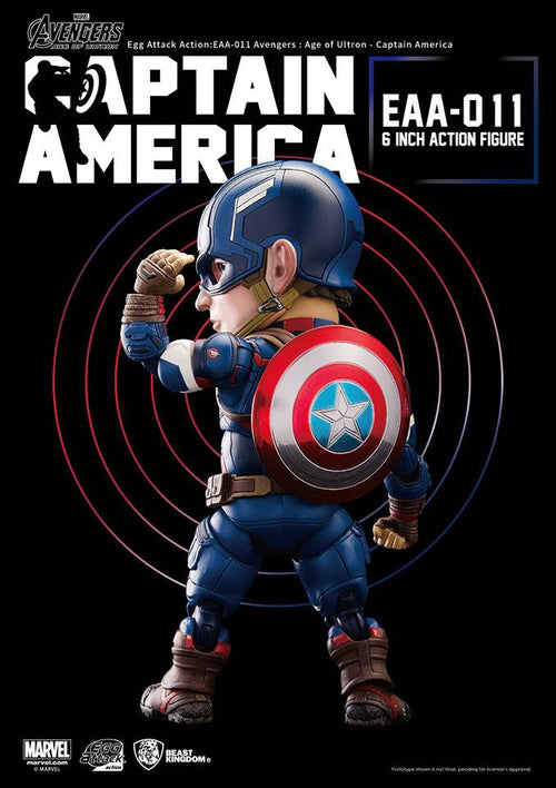 Egg Attack Action: EAA-011 Avengers: Age Of Ultron Captain America