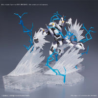 Figure-Rise Shockwave Effect (White)