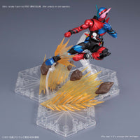Figure-Rise Shockwave Effect (Yellow)