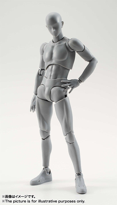 S.H. Figuarts Body Kun DX Set [Grey Color Ver.]