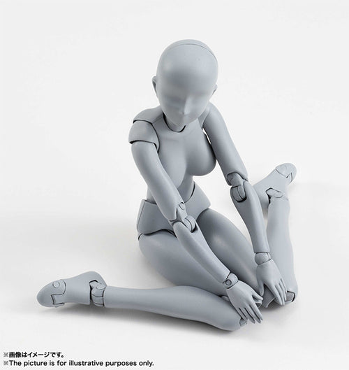 S.H. Figuarts Body Chan DX Set [Grey Color Ver.]