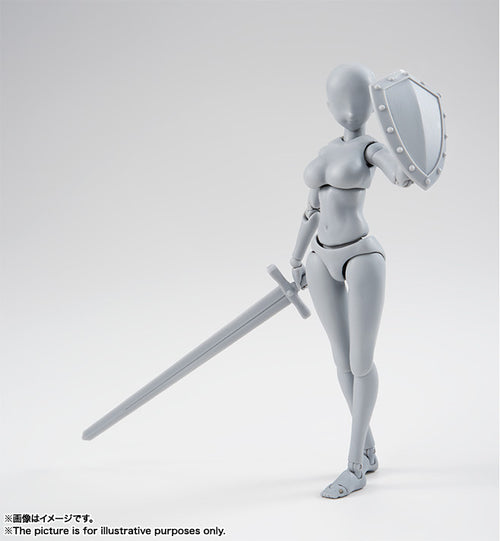 S.H. Figuarts Yabuki Kentaro Edition Body Chan DX Set [Grey Color Ver.]