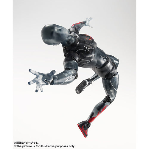 S.H. Figuarts Body Kun & Tamashii Stage [World Tour Ver.]