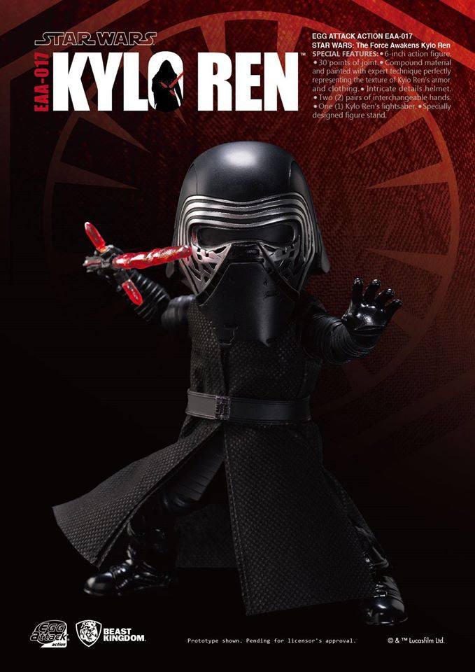 products/kylo_ren_2.jpg