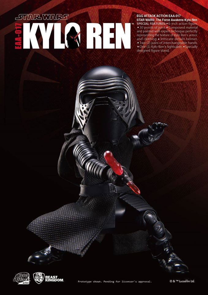 products/kylo_ren_4_bdf4fee3-2df9-4175-af1d-f9378e924720.jpg