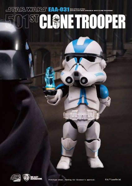Egg Attack Action: EAA-031D Star Wars: Episode III 501st Clone Trooper