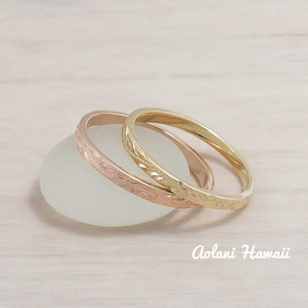 14k Gold Hand Engraved Wedding Rings (2mm width, Flat style) - Aolani Hawaii - 1