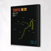 Tokyo Marathon Map Print - Personalized for 2020