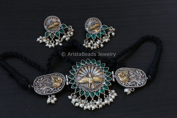 Dual Tone Peacock Choker Set - Green