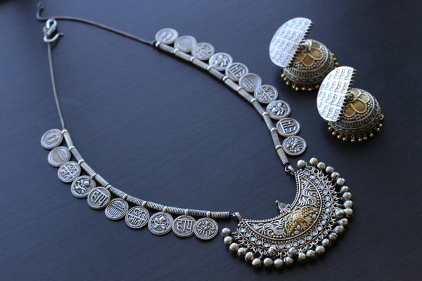 Silver Look Tribal Ghungroo Necklace