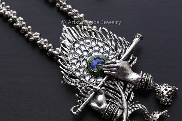 Peacock Feather Flute Necklace Set