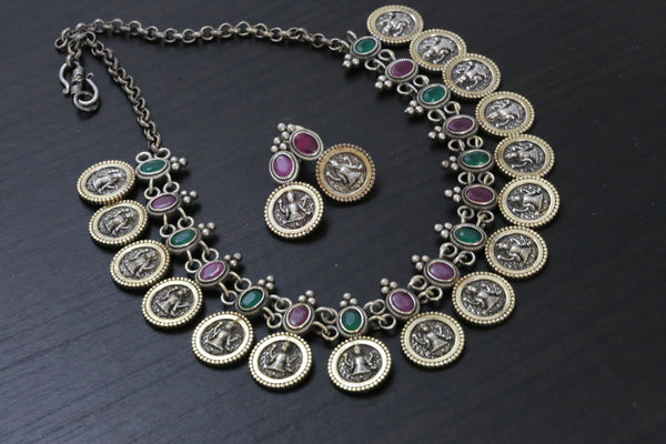 Oxidized Lakshmi Coin Necklace - Ruby Emerald
