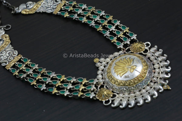 Chunky Emerald Lotus Necklace