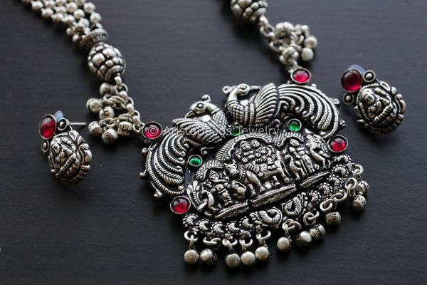 Shiv Parivaar Long Haram Temple Necklace