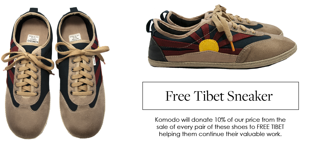Free Tibet Sneakers by Komodo