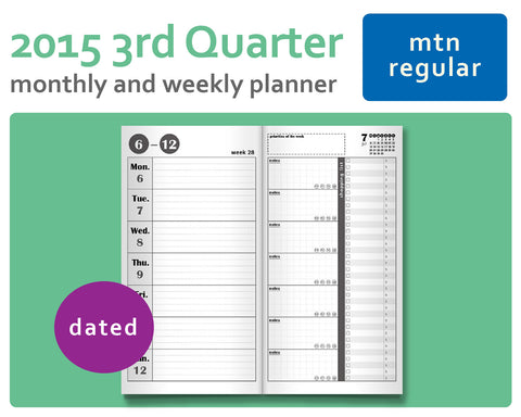 2015 3rd Quarter MO2P+WO2P Dated Quarterly Journal for Midori Traveler's Regular Size