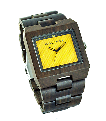 Yellow Carbon Jura sandal Wood watch front