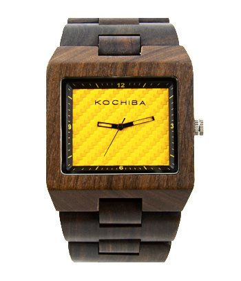 Yellow Carbon Jura sandal Wood watch face