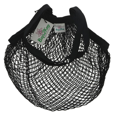 Bags2keep | Black String Cotton Bag | 1 X Bag. This Product Is :- Vegan