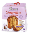 Bauli Panettone Di Milano 2018 Just In From Italy 2.2 Pounds