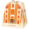 Christmas - Tre Marie Il Pandoro 750g.  Imported Holiday Cake, Made In Italy.