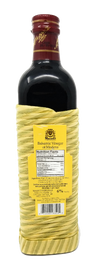 Balsamic Vinegar - Mazzetti Balsamic Vinegar 2 Leaf Rating, 16.5 Oz Rattan Bottle - Free Shipping