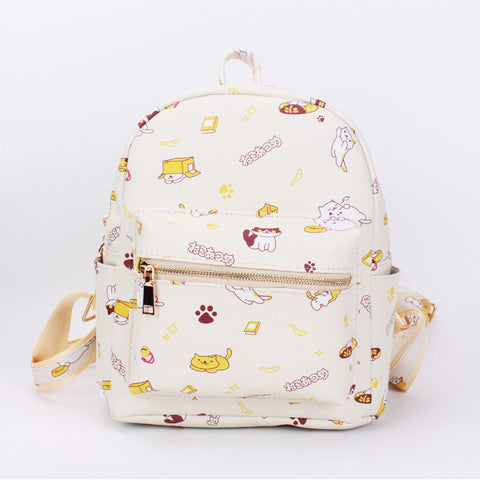 ATSUME NEKO BACKPACK
