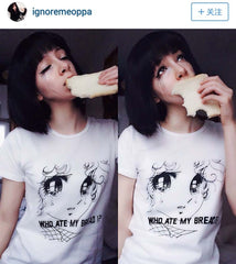 WHO ATE MY BREAD TEE
