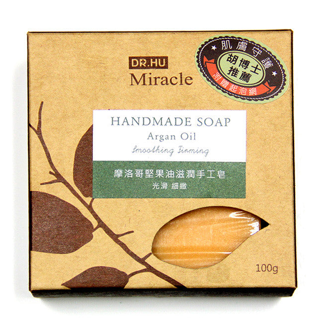Dr. Hu Miracle Argan Oil Smoothing Firming Handmade Soap