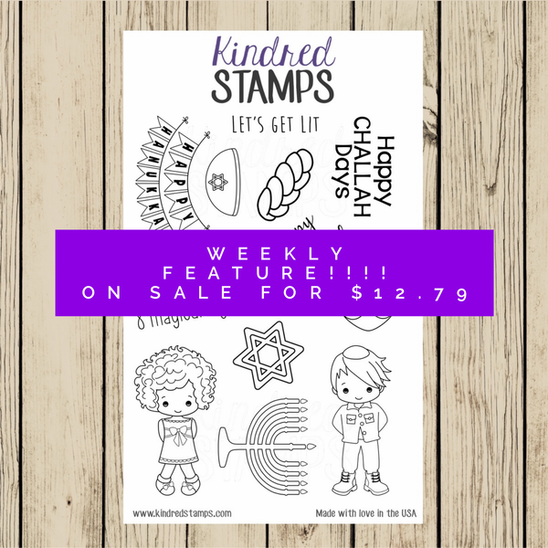 Kindred Stamps: Weekly Feature 11/3/07