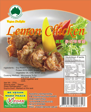 A&T Vegan Lemon Chicken (cold)