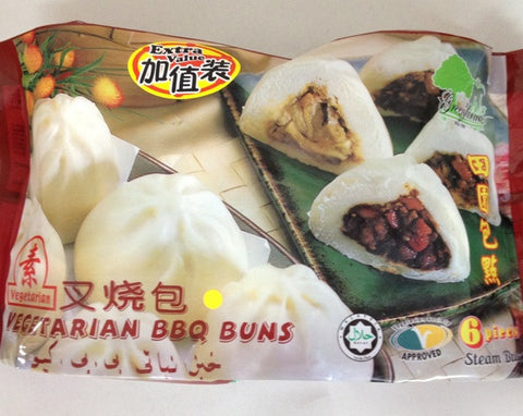 BBQ Steam Buns (cold)