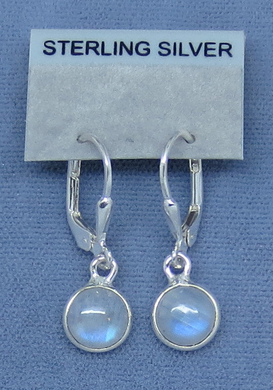7mm Rainbow Moonstone Leverback Earrings - Sterling Silver - Round Cabochons - Dainty - Tiny - Simple - 170769