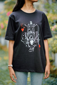 King of Taprobana Black T-shirt (unisex)