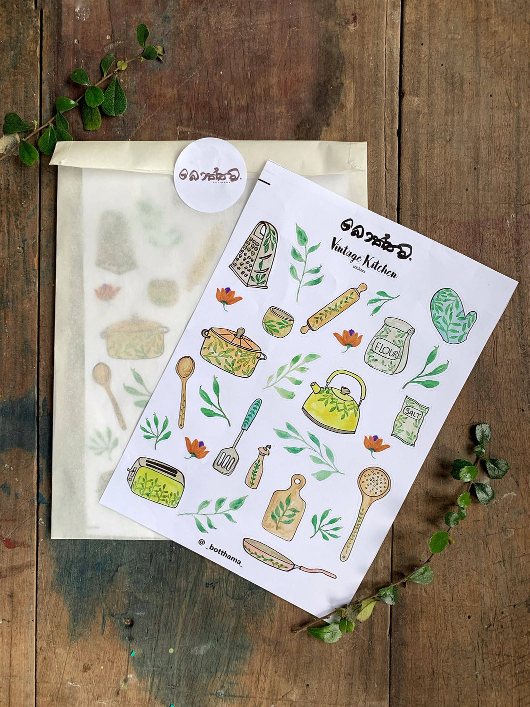 Vintage Kitchen Sticker Sheet