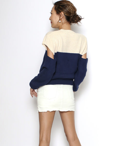 beige & navy cutout sleeves knitted top